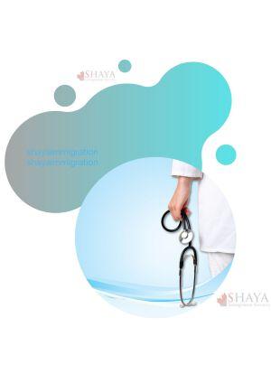 بهداشت و درمان در استان نیوفاندلند و لابرادور کانادا